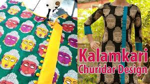 Kalamkari Churidar Neck Designs For Stitching Kalamkari Churidar Design Latest Kalamkari Chudidar Top Neck Design Cutting And Stitching