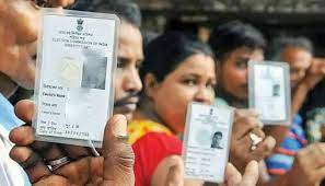 voter id card how to check your name
