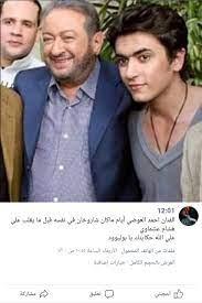 صورة نادرة للفنان أحمد العوضي.. والنشطاء: كان شاروخان قبل ما يبقى عشماوي -  دار الهلال