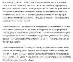 sbcvoices the gospel project an