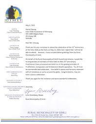 Sample Regret Letter For Invitation Amazing Invitation Template