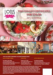the lotus gift card is now available at costco in novato and richmond and also at the lotus cuisine of india restaurant in san rafael