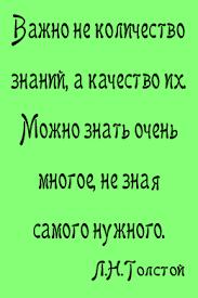 по практике Новосибирск Отчет по практике Новосибирск