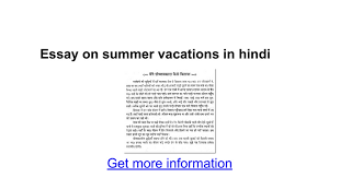 essay on summer vacations in hindi google docs