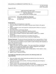 Job Description Samples Fore Captivating Of With Retail Medical