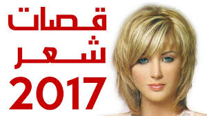 Top Best Hairstyles For Short And Long Hair Fashion 2017