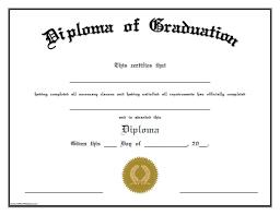 Graduation Certificate Template Free