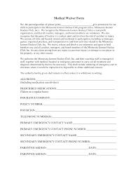 Sample Medical Waiver Form Form Image Of Medical Waiver Form Medical Waiver Form 1