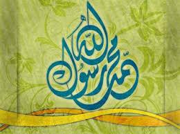 Image result for مباهله پیامبر