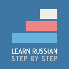 Russian Declension Chart Russian Grammar Charts Learn Russian Step By Step