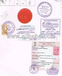 Рождение брак pcc градусов диплом affidavit сертификат  Рождение брак pcc градусов диплом affidavit сертификат apostille для франции в