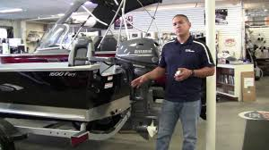 outboard motor info year model serial number location