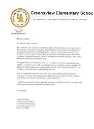 art teacher recommendation letter recommendation letter 3 erins portfolio