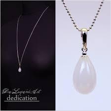 jewelry necklaces pendants keepsake pearl keepsake pendant t milk pendant keepsake t milk dt milk jewelry tmilk jewelry
