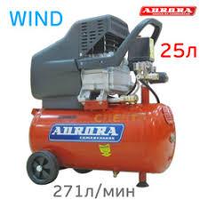 <b>Компрессор Aurora</b> WIND-25 (24л, 271л/мин, 1.8кВт, 220В ...