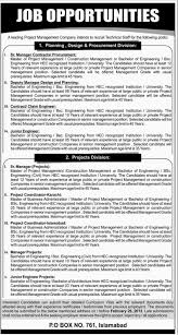 managers job islamabad project management company job engineers