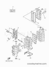 electric outboard motor repair electric wiring diagram Fantastic Vent Wiring Diagram two stroke marine engine as well 5 hp boat motor further fantastic vent parts diagram moreover fantastic vent wall control wiring diagram