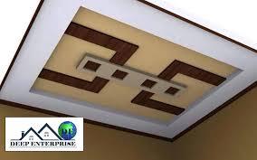 office false ceiling. Office False Ceiling Design, Deep Enterprise, Contractor In Kolkata,