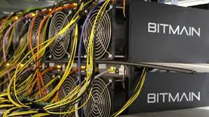 Bitcoin mining is the backbone of the bitcoin network. China S Biggest Bitcoin Miner In 1bn Fundraising Financial Times