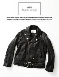 standards 06 kids leather riders jacket