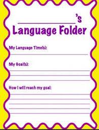 essay about secrets writing skills slideshare