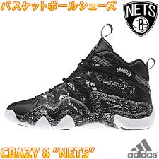 adidas basketball shoes 2015. adidas crazy 8 affiliate nba brooklyn nets basketball shoes s83938 washington wizards of 2015 l