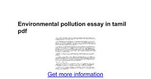 environmental pollution essay in tamil pdf google docs