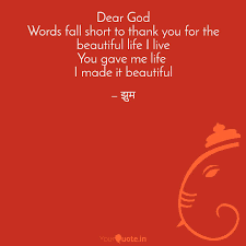 Dear God Words Fall Short Quotes Writings By Jhum Yourquote