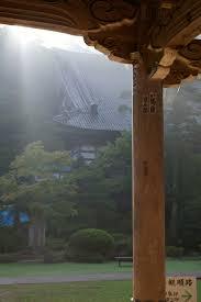Japanese Aesthetics Wikipedia