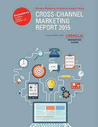 Многоканальный маркетинг отчет за год