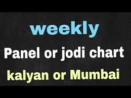 Weekly Panel Chart Kalyan Aur Mumbai 100 Printed 18 To 23 September