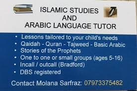 private ic stus teacher tutor arabic 1 to 1 tuition qaida quran urdu english in allerton west yorkshire gumtree
