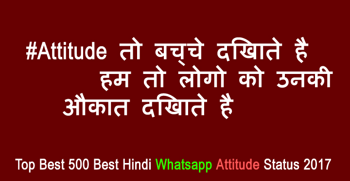 high attitude status in hindi 2 line