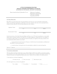 letter of recommendation for social work graduate school example