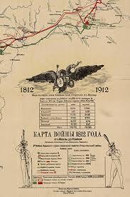 Отечественная война года Карта войны 1812 года от Немана до Москвы