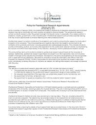 recommendation letter associate professor position professional recommendation letter associate professor position writing a letter of recommendation science forward sample recommendation letter for