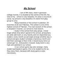 Childhood Essays Childhood Essay 100 Words