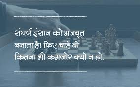 Motivational Quotes Hindi Pdf Download Best Quotes For Your Life