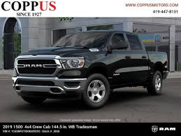 New Cars, Trucks, Vans, SUVs | Chrysler, Dodge, Jeep, RAM | Tiffin, OH