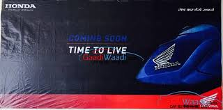 new car launches july 2015Honda Livo 110 to launch on 10th July confirmed  AutoPortal