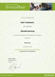 Дипломы и сертификаты учителей Курсы английского языка english  Дипломы и сертификаты учителей