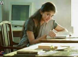 Premam The 40nd Movie In The History Of Malayalam Cinema With Extraordinary Malayalam Love Pudse Get Lost