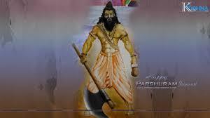 Parshuram Jayanti Wallpaper - Krishna ...