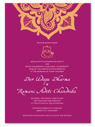 Indian Wedding Invitation For Friends Quotes Matik For