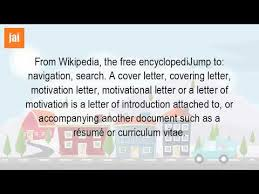 What Is A Cover Letter Wiki Youtube
