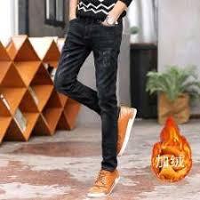 Latest Velvet Slim Pants & Trousers for Men Cheap Price November ...