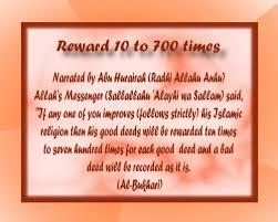 Good Deed Cards Umm Abdul Basirs Creative Corner
