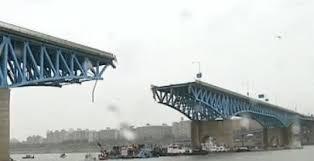 「聖水大橋崩落事故」の画像検索結果