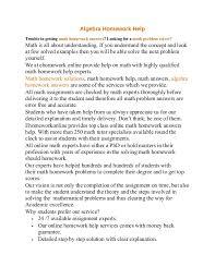 life story essay by david shields eth151ethfrac12ethdegethordmethfrac34ethfrac14ntilde129ntilde130ethsup2ethdeg