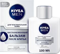 Nivea Men <b>Бальзам после бритья восстанавливающий</b>, для ...